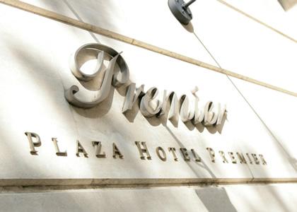 プラザホテル プルミエ